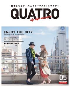 QUATRO5-hyousi-